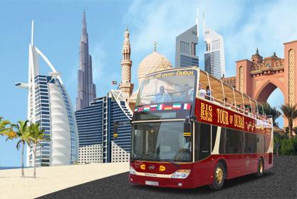 Big Bus Tour Dubai - CLASSIC