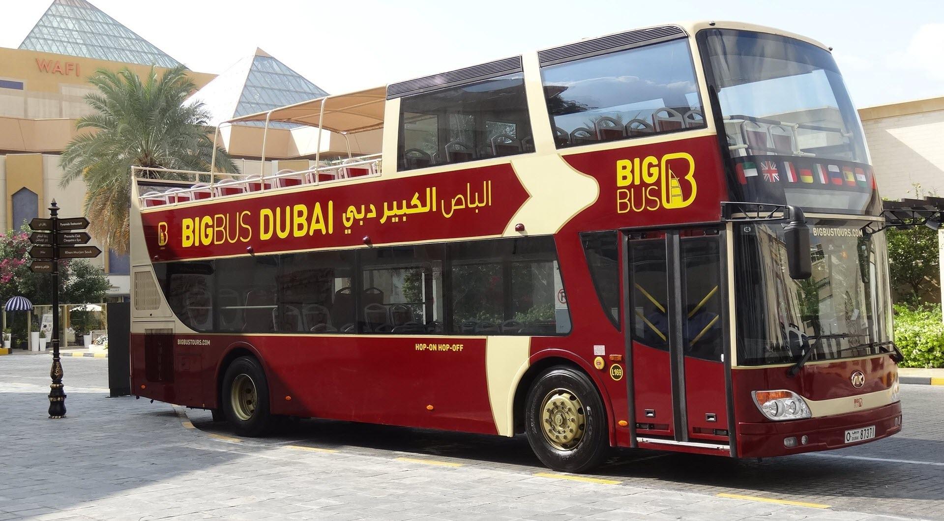 UBL TRAVELS DUBAI