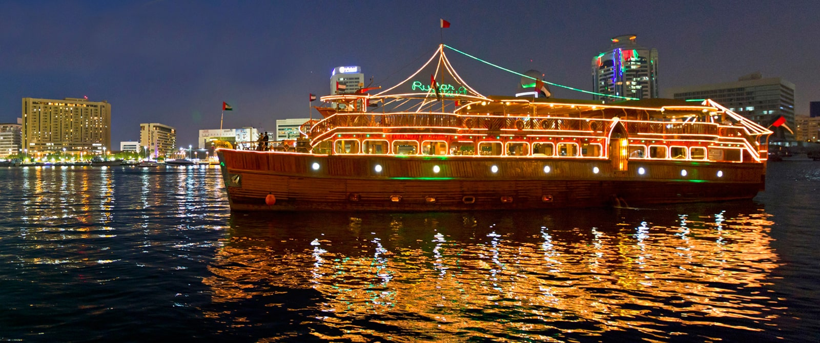 DUBAI CREEK DHOW CRUISE